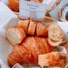 【東京・港区⑳】メゾンカイザーのパン食べ放題!ガラス張りの店内で解放感抜群!メゾンカイザー虎ノ門ヒルズ店