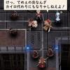【アークザラッドR】サブゲームとしてのんびりプレイ中