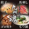 【オススメ5店】船橋・津田沼・市川・本八幡・中山(千葉)にある餃子が人気のお店