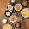 ふわふわたまごごはん、ジャガイモと鶏そぼろの煮物、白菜ときゅうりのコールスロー、はりはり漬け