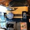 店内に電気機関車!木津川市の名物パン屋「パン・オ・セーグル」は和束町から車で20分【京都・観光情報】