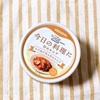 缶詰で長期保存可能!お料理のアクセントに。炒めキムチ