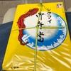 大阪作詞作曲ワークショップレポート。今回のテーマは「風を感じる恋」。