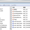 Windows 7でキーリピート速度を変更する