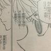 【ハンターハンター】クラピカの残り寿命は大丈夫?重すぎる「絶対時間(エンペラータイム)」の制約!