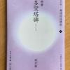 装丁部門 entry No.1–3
