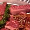 【焼肉の白川(中山店)】 ~お肉屋さんが営む焼き肉店~