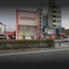 尼崎市の尼崎金融センターはヤミ金ではない正規のローン会社です。