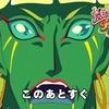 【アニメ】魔法つかいプリキュア!第42話「チクルンにとどけ!想いをのせた魔法のプリン!」感想