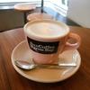 市ヶ谷のオシャレコーヒースタンドByron Bay(バイロンベイ) で豆乳ティーを【カフェ】