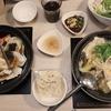 夜ご飯は家楽福(カルフール)安平店にある石二鍋で二人それぞれでひとり鍋を食す! 5日目@台湾旅行7回目 2019.6 台南・台北
