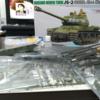 プラモ戦車道(3)