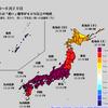 【1か月予報】向こう1か月は沖縄・奄美地方を除いて全国的に暑くなる予想!異常天候早期警戒情報が出されていて7/22から約1週間は平年よりかなり気温が高くなりそう!