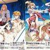池袋P'PARCOでアニメ『Dies irae』期間限定SHOP開催!!