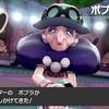 【ソード】第7回【VSポプラ】パーティーが全員最終進化に!