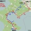 函館を一日で丸々楽しんでみよう!