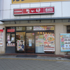 浅草橋(蔵前橋通り沿い) なか卯の親子丼の鶏肉が25%増量(嬉)!!!