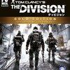 【Division(ディビジョン)】ウィークリーミッション『Operation ISAC: Transmission 06』