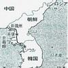 イザベラバードが見た李氏朝鮮の真実の光景「朝鮮紀行」