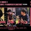 高岡市銀の車輪 アンプラグドライブ、NAKED開催!