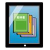 小中学校の教科書がデジタル化される方向へ!考えられるメリット、デメリットは??