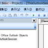 <Windows, Outlook> BCCの設定