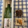 鮒寿司届きました
