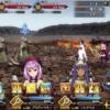 FGO:一撃で敵を仕留めるチーム