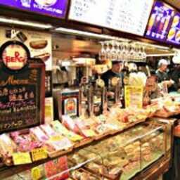 BEER&CAFE BERG ルミネエスト新宿店