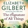 【洋書の英語】The Signature of All Things