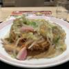 ボリュームランチ(皿うどん)