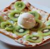 「生キウイとブルターニュ産塩アイスのピザ」のご紹介