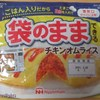 100円ローソンの250円商品