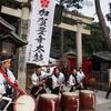 石浦神社「加賀豊年太鼓」