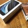 iPhoneSE(2世代)レビュー カメラのF値を変えられる なぜかネットが爆速に