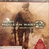 PS3「Call of Duty: Modern Warfare 2」を買いました