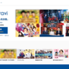 『Paravi』で動画を無料で保存、ダウンロードする方法!【スマホ、pc、iPhone、android】