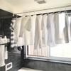 【家事の断捨離】突っ張り棒で部屋干しを浴室乾燥にする技
