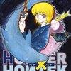 【東京喰種】石田スイ先生の描いたヒソカが秀逸すぎる!ハンター×ハンター水見式
