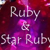 ルビー&スタールビー:Ruby & Star Ruby