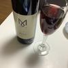 渋めの赤ワインに挑戦してみたいあなた、必見です。