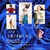 2019/5/14(火)ベリーダンスショー@マンディール