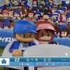 【パワプロ2018】再現選手『佐々木 主浩(2004ver.)』