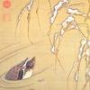 鴛鴦(えんおう) entry7