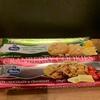 輸入菓子:オーバーシーズ:メルバホワイトチョコレート&ベリークッキー/メルバレモンホワイトチョコクッキー