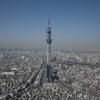 【写真複製・写真修復の専門店】東京 東京上空の写真 鮮明に