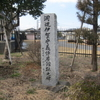 横浜線沿線の城めぐり〜。