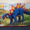 4歳5歳の知育でオススメ!今度は恐竜!「LaQ(ラキュー)  STEGOSAURUS」を解説!