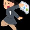 【書評】「転職したいヤツに欲しい人材はいない」梅森 浩一(光文社)/転職を考えるにせよ、考えないにせよ、ビジネスパーソンに対する一つのヒントが示されています。