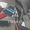 TAVARATのネットショップが拡充! 2018.10.19 TAVARAT-タバラット-